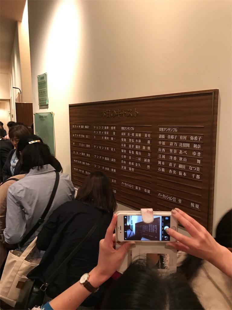 f:id:jinseihaichidokiri:20170422215429j:image