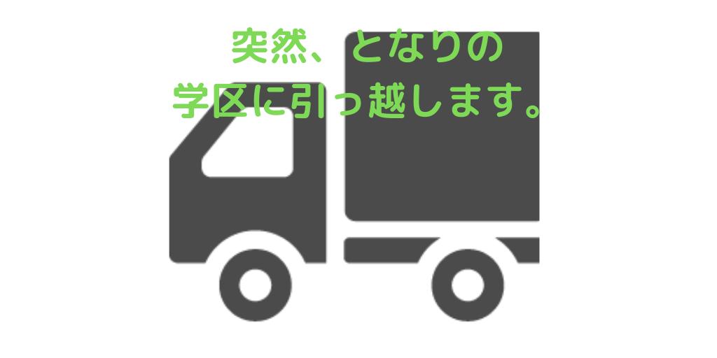 f:id:jinseihapipi:20190818231455p:plain