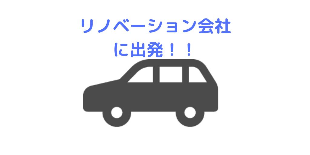 f:id:jinseihapipi:20190819225116p:plain