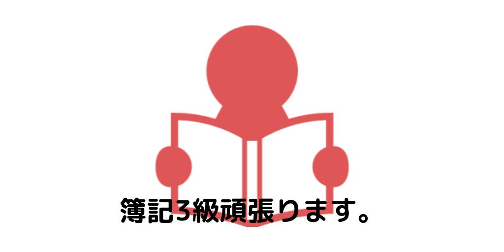 f:id:jinseihapipi:20190822224544p:plain