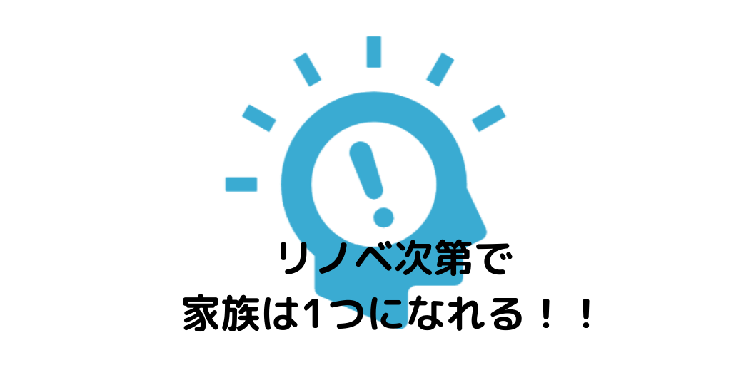 f:id:jinseihapipi:20190829215728p:plain
