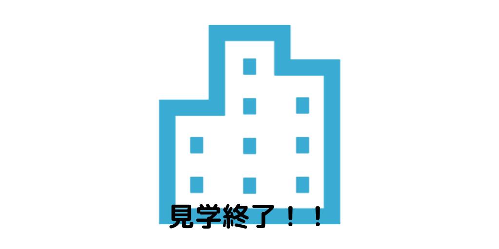 f:id:jinseihapipi:20190831212706p:plain