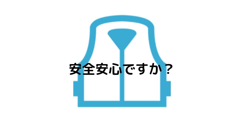 f:id:jinseihapipi:20190904225535p:plain