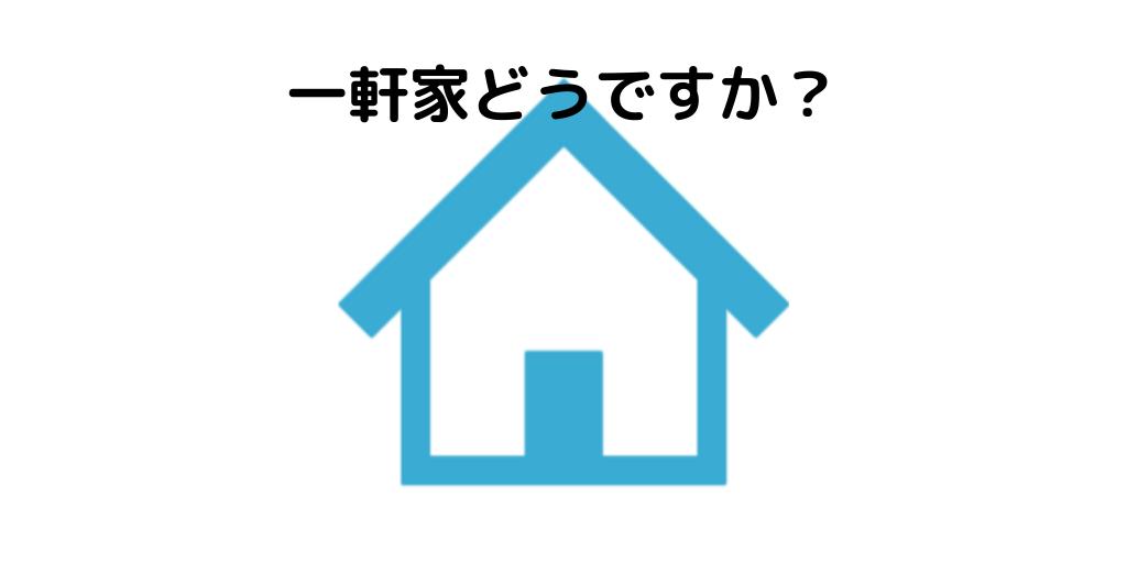 f:id:jinseihapipi:20190904225613p:plain