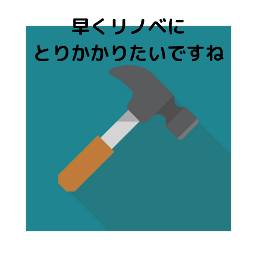 f:id:jinseihapipi:20190907231543p:plain