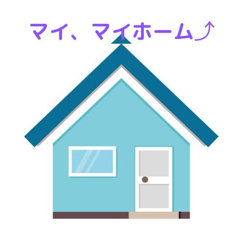 f:id:jinseihapipi:20190913223243p:plain