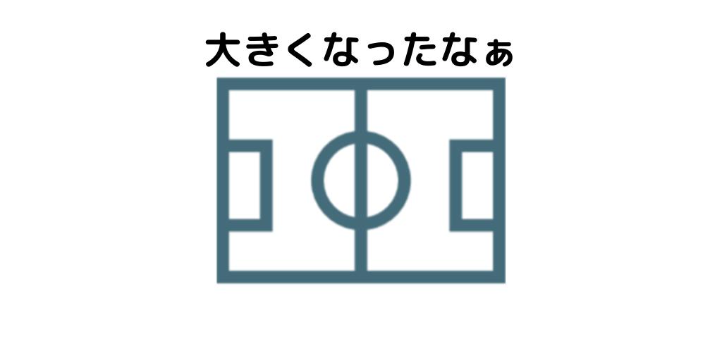 f:id:jinseihapipi:20190914225448p:plain