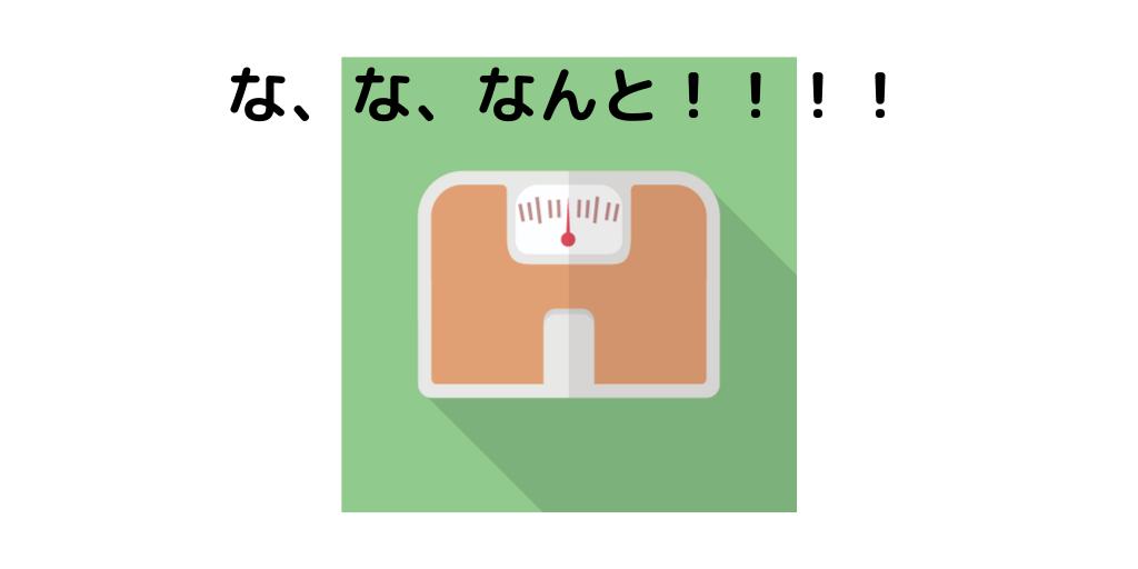 f:id:jinseihapipi:20190918231409p:plain