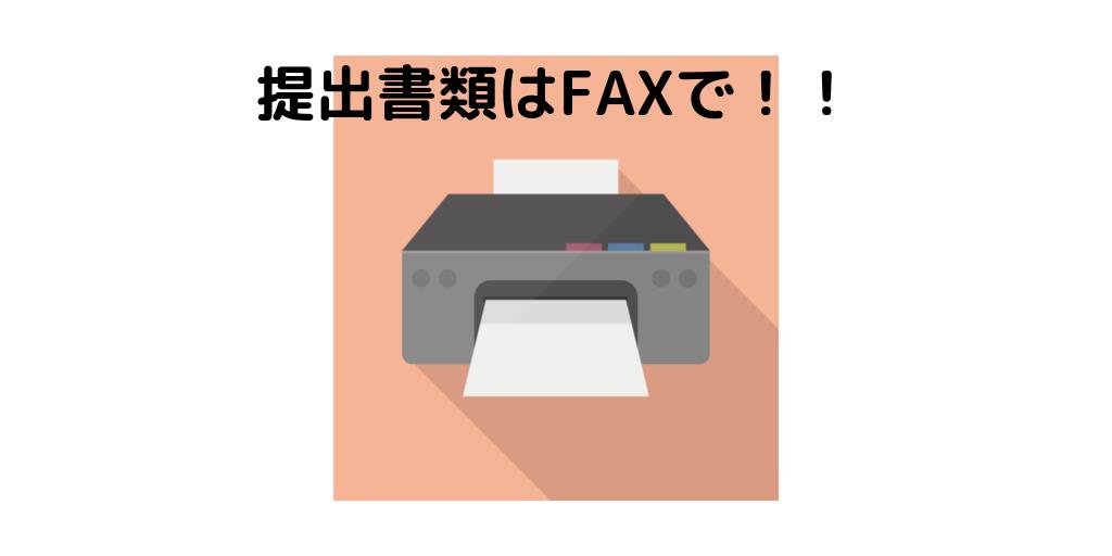 f:id:jinseihapipi:20190921223926p:plain