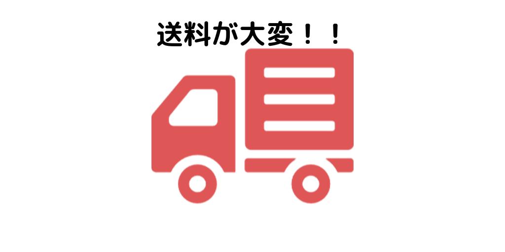f:id:jinseihapipi:20190924224544p:plain