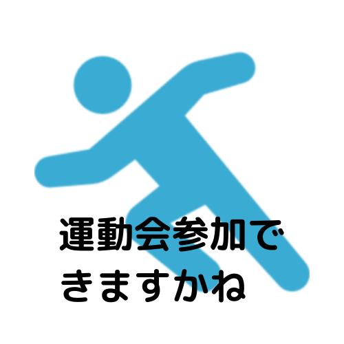 f:id:jinseihapipi:20191103222722p:plain