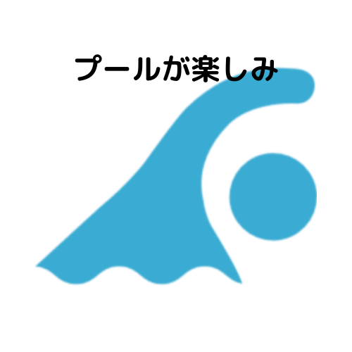 f:id:jinseihapipi:20191105230708p:plain