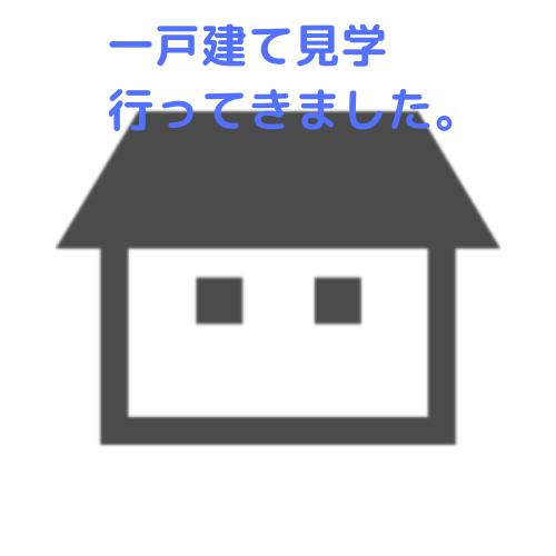 f:id:jinseihapipi:20191110212324p:plain