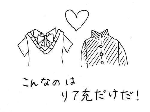 f:id:jinseihetakuso11:20181210154540j:plain