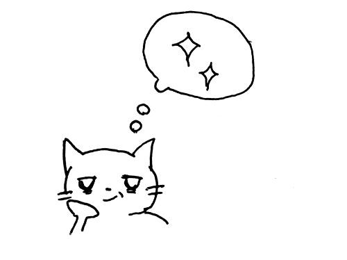 f:id:jinseihetakuso11:20181210154621j:plain