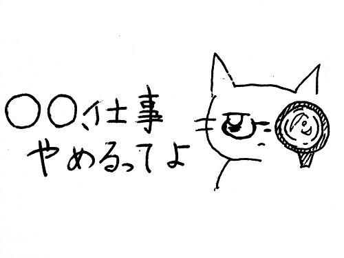 f:id:jinseihetakuso11:20181211112843j:plain