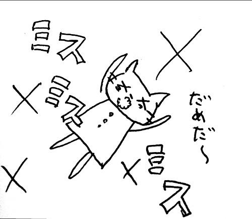 f:id:jinseihetakuso11:20181211112947j:plain