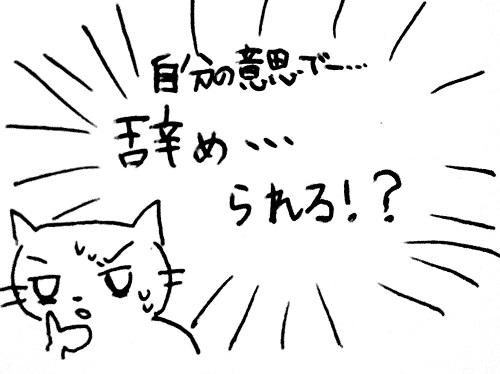 f:id:jinseihetakuso11:20181211113029j:plain