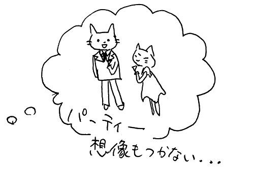 f:id:jinseihetakuso11:20181211210640j:plain