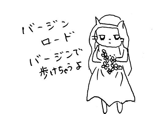 f:id:jinseihetakuso11:20181212133008j:plain