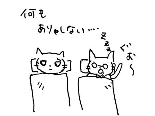 f:id:jinseihetakuso11:20181212133304j:plain