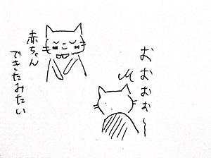 f:id:jinseihetakuso11:20181213142009j:plain