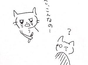 f:id:jinseihetakuso11:20181213142119j:plain