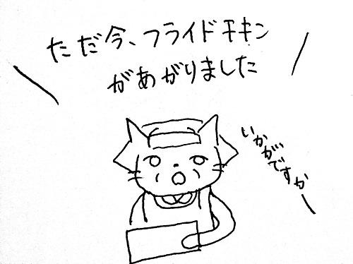 f:id:jinseihetakuso11:20181217182446j:plain