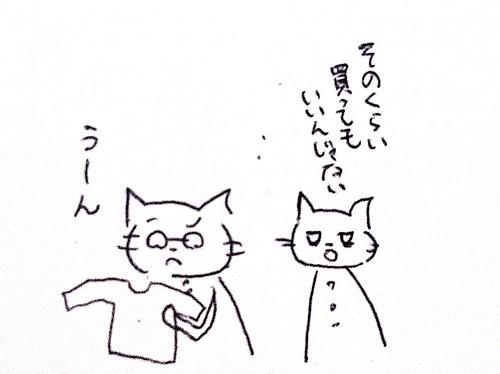 f:id:jinseihetakuso11:20181218161104j:plain