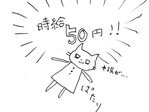 f:id:jinseihetakuso11:20181218202520j:plain