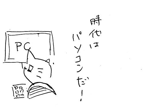 f:id:jinseihetakuso11:20181219093752j:plain