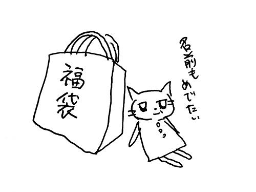 f:id:jinseihetakuso11:20181219140946j:plain