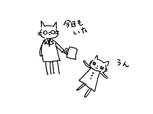 f:id:jinseihetakuso11:20181221125628j:plain