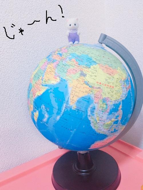 f:id:jinseihetakuso11:20181221181126j:plain