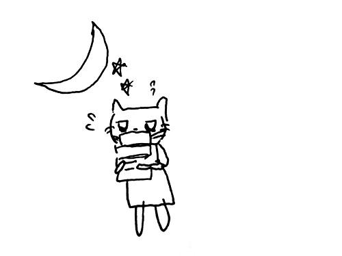 f:id:jinseihetakuso11:20181224161207j:plain