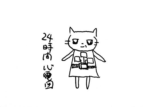 f:id:jinseihetakuso11:20181224161227j:plain