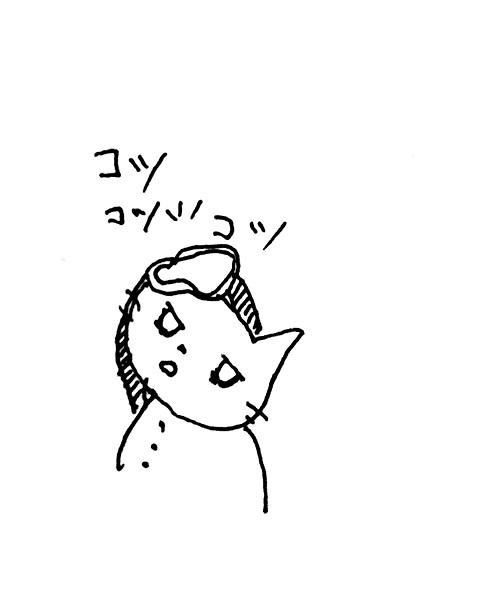 f:id:jinseihetakuso11:20181226205630j:plain