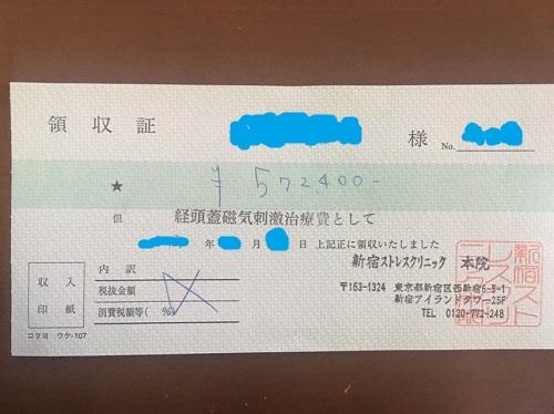 f:id:jinseihetakuso11:20181226205651j:plain