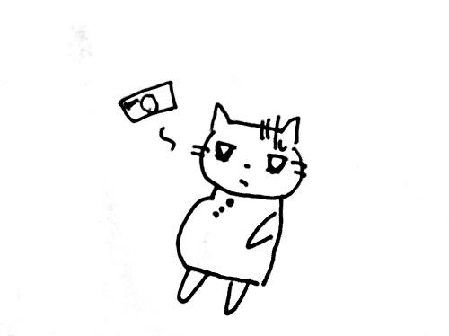 f:id:jinseihetakuso11:20181227124759j:plain