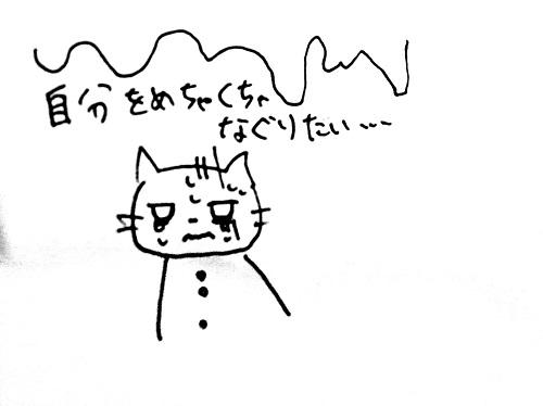 f:id:jinseihetakuso11:20190104121440j:plain