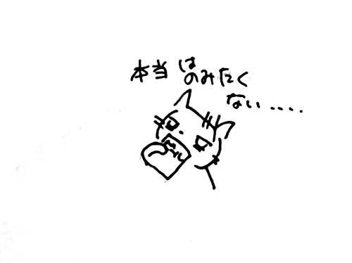 f:id:jinseihetakuso11:20190104121458j:plain
