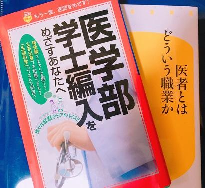 f:id:jinseihetakuso11:20190104170256j:plain