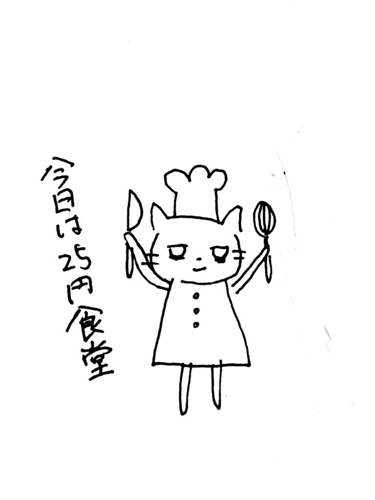 f:id:jinseihetakuso11:20190108154601j:plain