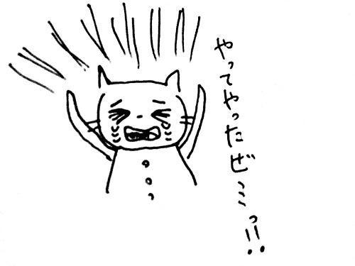 f:id:jinseihetakuso11:20190109122255j:plain
