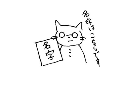 f:id:jinseihetakuso11:20190110165627j:plain