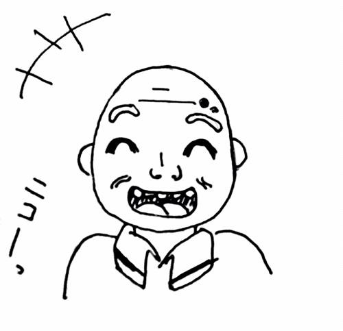 f:id:jinseihetakuso11:20190115131423j:plain