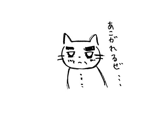 f:id:jinseihetakuso11:20190115140212j:plain