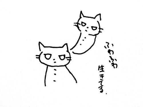 f:id:jinseihetakuso11:20190117173148j:plain