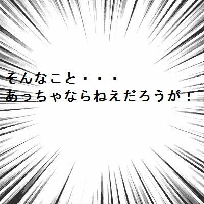 f:id:jinseihetakuso11:20190121154504p:plain