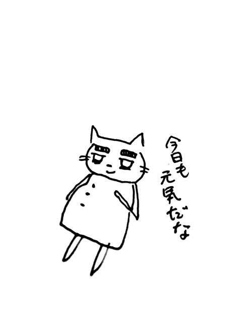 f:id:jinseihetakuso11:20190123141543j:plain
